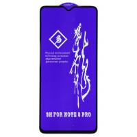 Стекло Rindo 5D для Redmi Note 9s/ 8 pro/ 8T/ 8/ 7