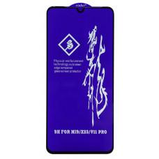 Стекло Rindo 5D для Xiaomi Mi 8/9SE/9lite/9T/9/A3/Play