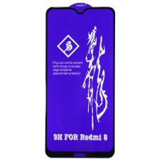 Стекло Rinbo 5D для Redmi Go/4x/5/5+/6/7/8