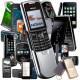 Мобильные телефоны